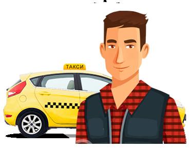 водитель такси Чернигов
